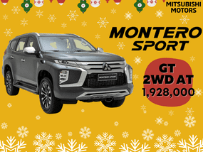 Mitsubishi Montero Sport GLX 2.4D 2WD MT With Zero Down payment