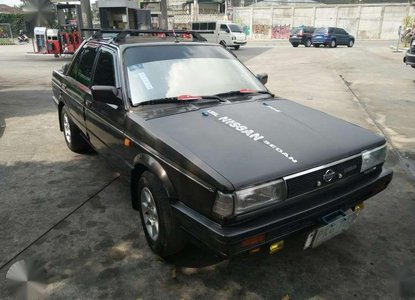 Cheapest Nissan Sentra 1988 For Sale New Used In Dec 2020 The nissan sentra you want is on our lot at a great price that fits your budget. cheapest nissan sentra 1988 for sale