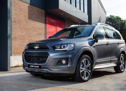 Cheapest Chevrolet Captiva 2018 For Sale New Used Philippines
