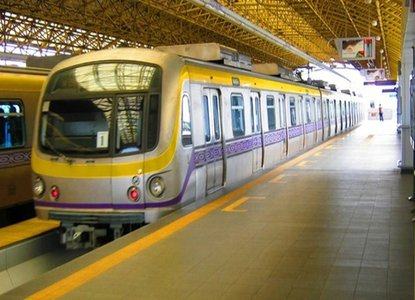 A Commuter's Guide to LRT 2 Stations in the Philippines