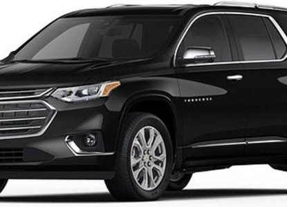 Cheapest New Chevrolet Traverse Cars For Sale In Mar 2021