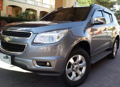 Cheapest Chevrolet Trailblazer 2016 For Sale New Used Philippines