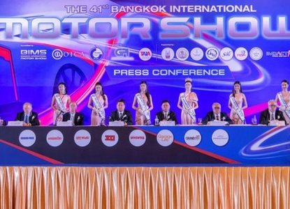 2020 Bangkok Motor Show pushes on with July 15 kickoff