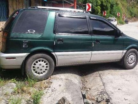 2nd hand mitsubishi space wagon 1995 for sale rh philkotse com Instruction Manual Book Instruction Manual Example