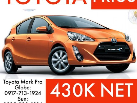 Brand New Call 09177131924 for Fast Transaction 2019 Brand New Toyota Casa Prius For Financing Only