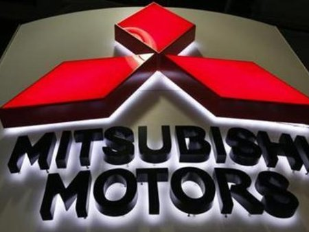 Mitsubishi Motors, Tagum City