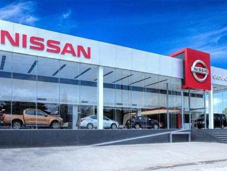 Nissan Cebu Central
