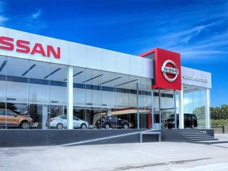 Nissan Cebu North