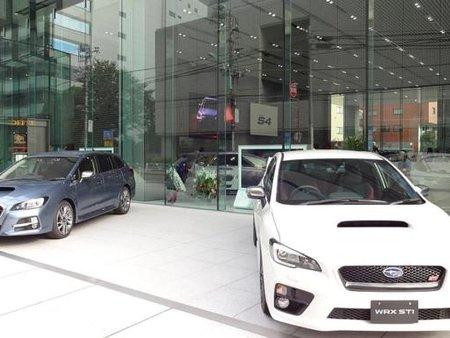 Subaru, Pasig