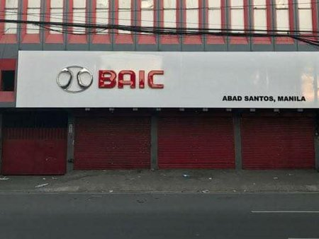 BAIC Manila (Abad Santos)