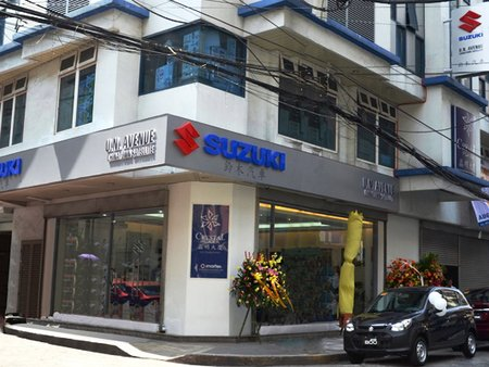 Suzuki Auto, U.N Avenue Manila
