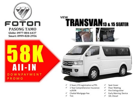 Selling Brand New Foton View Transvan 2019 in Makati