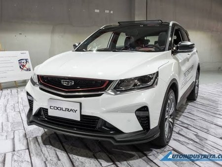 2020 Geely Coolray Promo Low DP