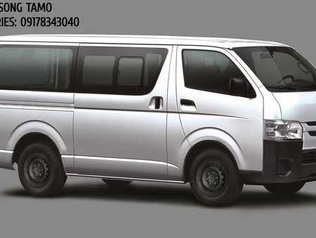 129K ALL IN PROMO! ALL NEW 2018 TOYOTA HIACE CARGO