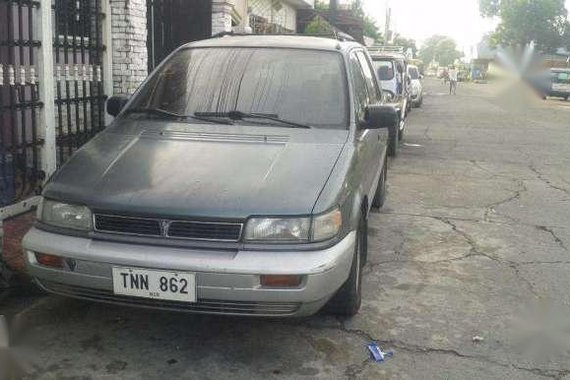 Very Well Maintained 1994 Mitsubishi Space Wagon For Sale