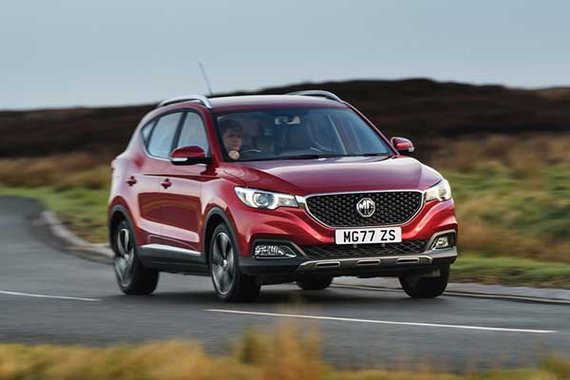 MG zs philippines