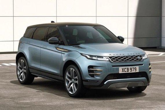 Land Rover Range Rover Evoque exterior philippines