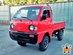 SUZUKI CARRY TRUCK For Sale -0