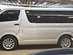 2015 Toyota Hiace Commuter 2.5 Diesel MT for sale-5