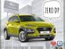 Sell Brand New Hyundai Kona in Santa Rosa-0