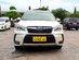 2014 Subaru Forester XT Turbo Gasoline-7
