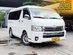 2015 Toyota Hiace Super Grandia A/T Diesel-0