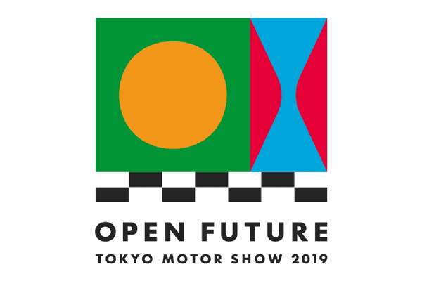 Top 5 cars to watch out for at the Tokyo Motor Show 2019