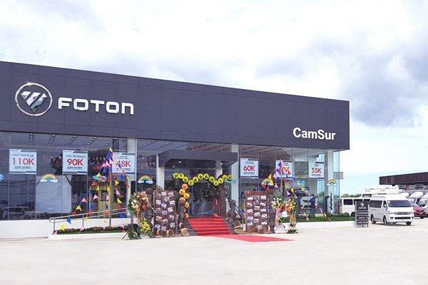 FOTON Pili, Camarines Sur