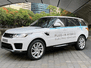 Land Rover PH goes electric with 2020 Range Rover PHEVs