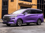 2021 Maxus G50 MPV debuts with P1.088M starting price, 8-seat capacity