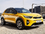 Which 2021 Kia Stonic variant should you buy?