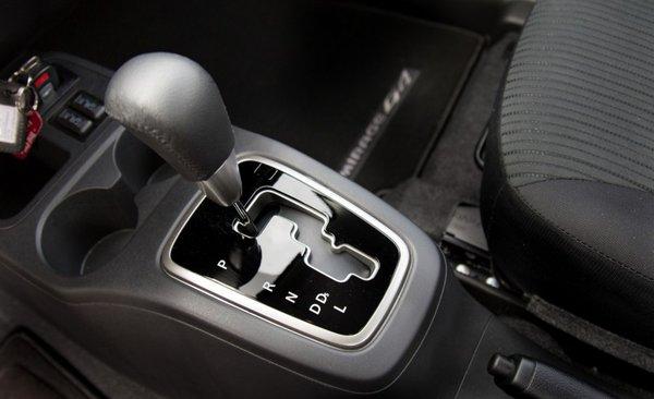 2017 Mitsubishi Mirage G4 gear